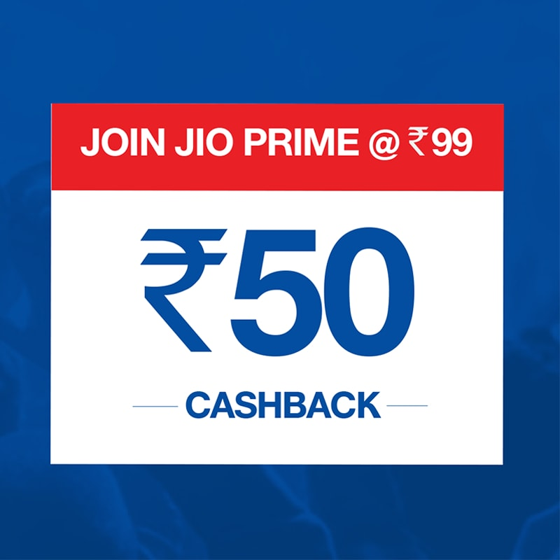 Jio prime coupon