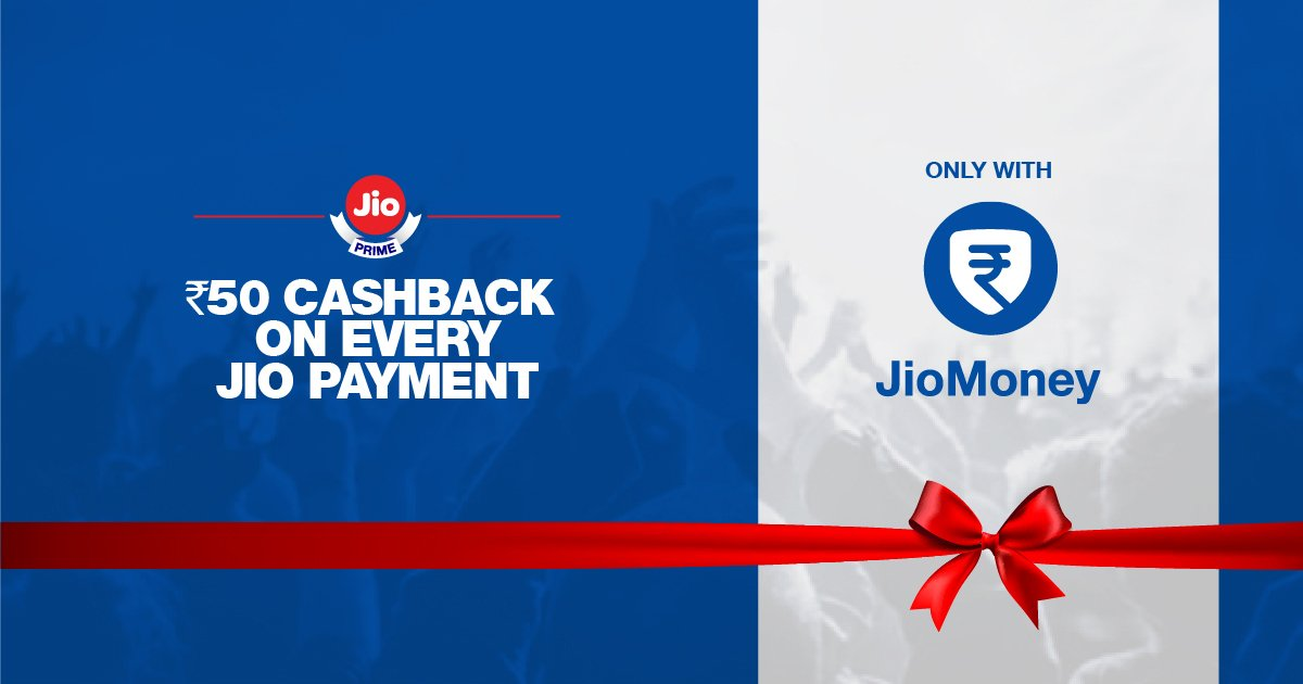 Image result for jio money 50 cashback offer