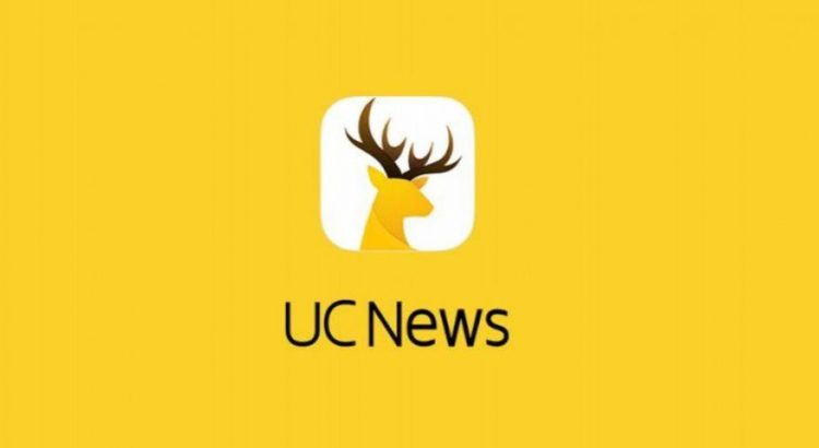 UC News offers